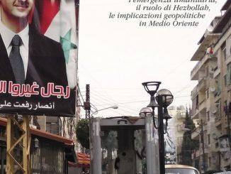 fronte-cop-libano-660×1024