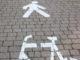 marciapiede-jesi-pista-ciclopedonale